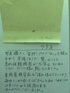 IMG_0854.JPG