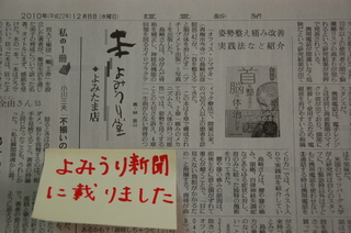 DSC_5420 (2).JPG
