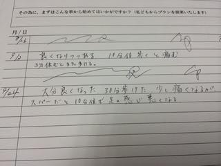 写真 2 (7).JPG